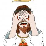 jesusnascondino
